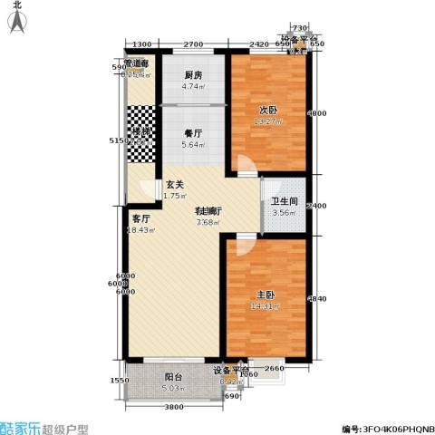神奇庭院2室1厅1卫1厨116.00㎡户型图