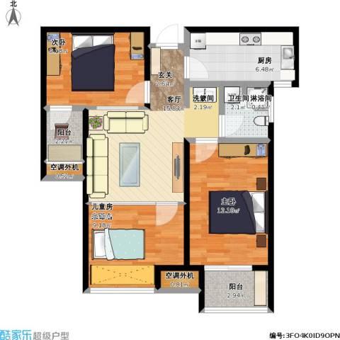 学府嘉园2室1厅1卫1厨90.00㎡户型图