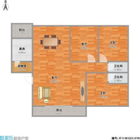 逸港花园2室2厅2卫1厨121.00㎡户型图