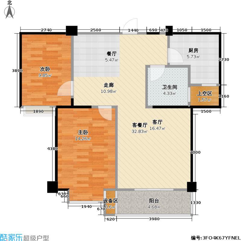 九坤五环华城R户型2室1厅1卫1厨