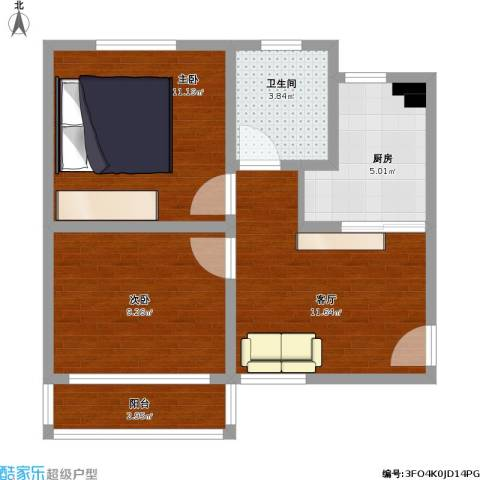 望燕名居2室1厅1卫1厨64.00㎡户型图