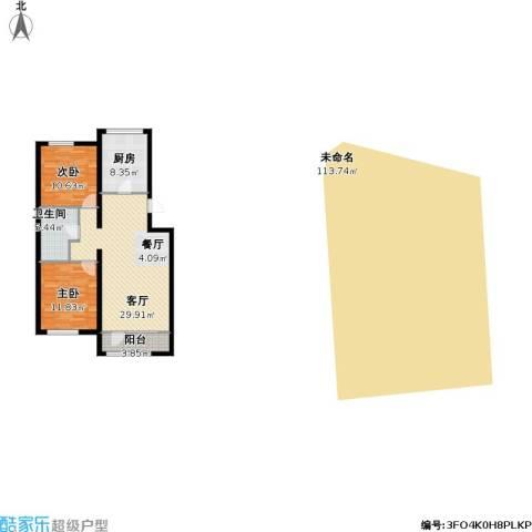 顶秀美泉小镇2室1厅1卫1厨99.00㎡户型图