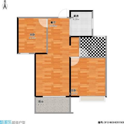 朗诗未来街区2室1厅1卫1厨70.00㎡户型图