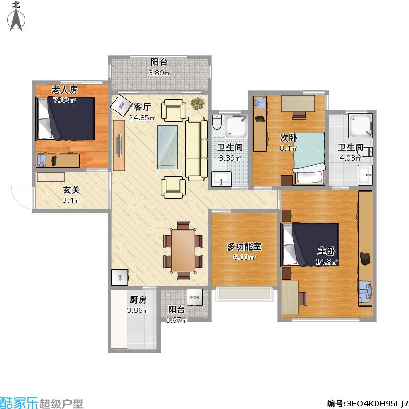 04户型三房两厅两卫