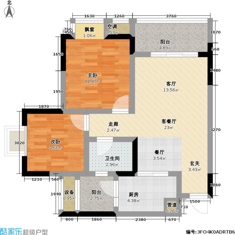 和泓南山道和泓・南山道59.29㎡和泓南山道四期9号楼标准层4、6户型