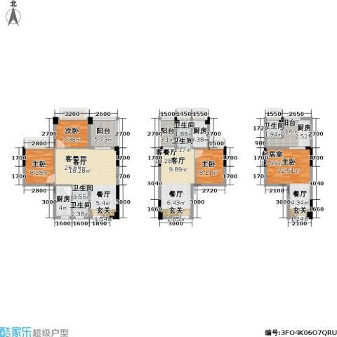 南荔苑3室2厅3卫2厨117.32㎡户型图