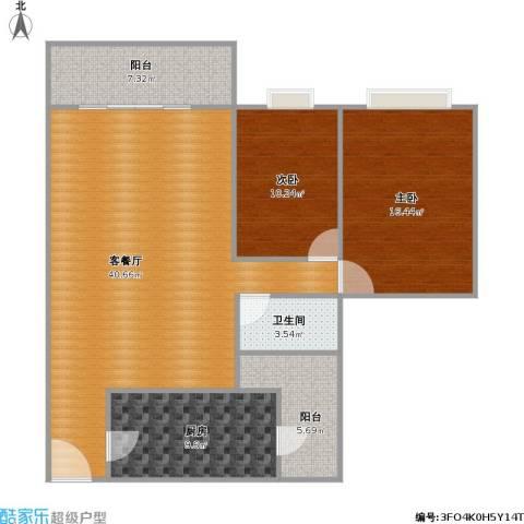 凯茵新城雅湖居2室1厅1卫1厨125.00㎡户型图
