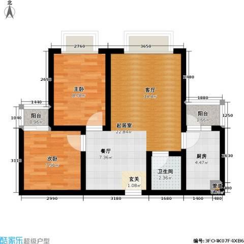 国宾豪庭・快乐空间2室0厅1卫1厨53.00㎡户型图
