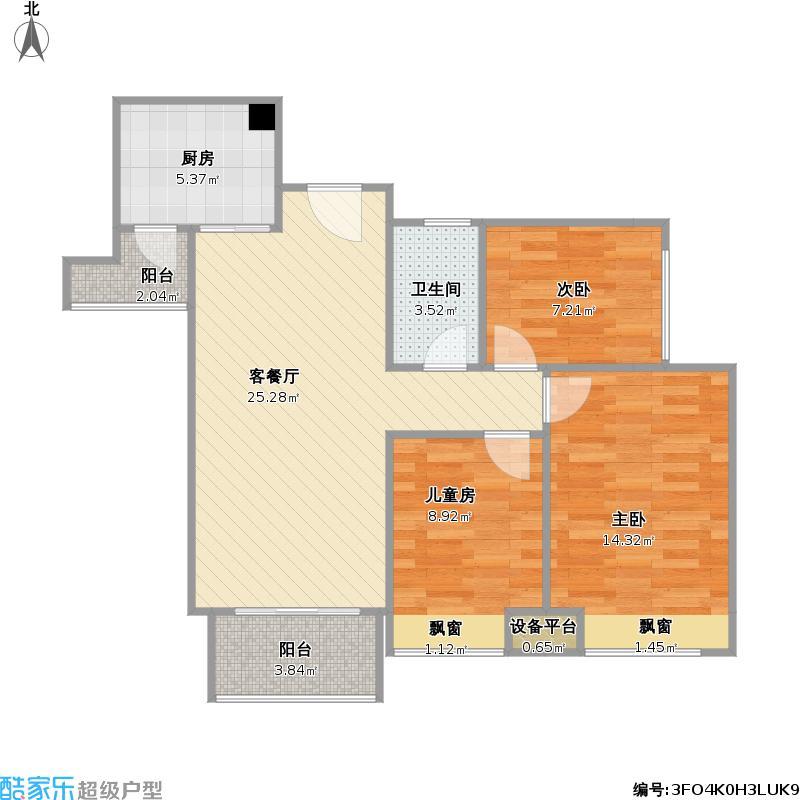 金阳新世界花园G户型+改后户型图.jpg