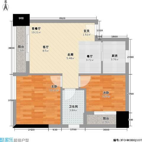银业国际公寓2室1厅1卫1厨72.00㎡户型图