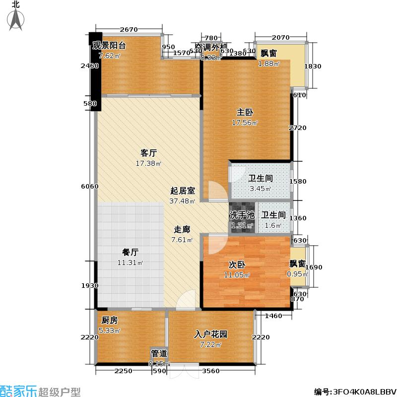 美丽山水滨江高层住宅实景现房83.85㎡房型户型