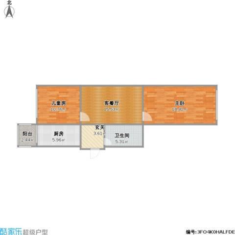武林公寓2室1厅1卫1厨84.00㎡户型图