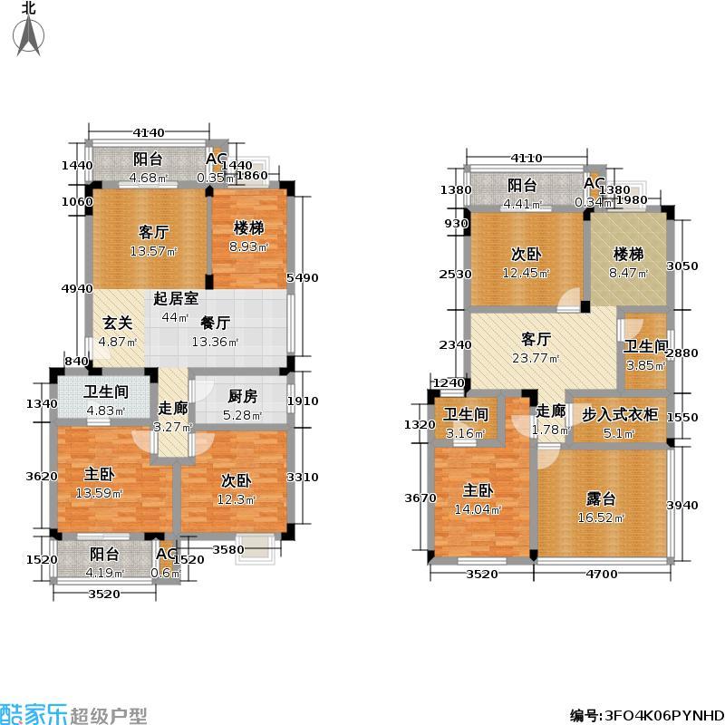 鹏程・帝景园211.68㎡房型户型