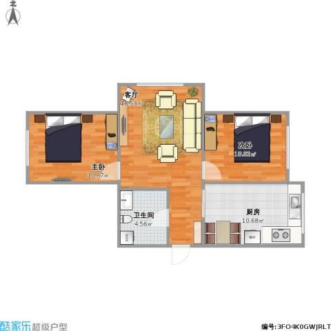 皇都郦景2室1厅1卫1厨74.00㎡户型图