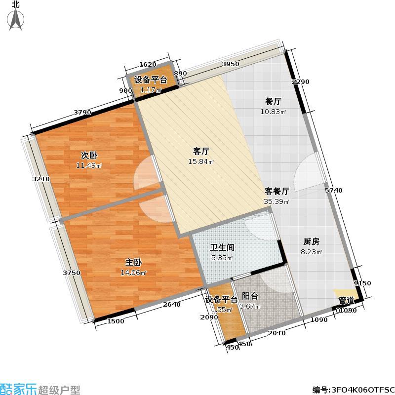 尚城国际户型2室1厅1卫