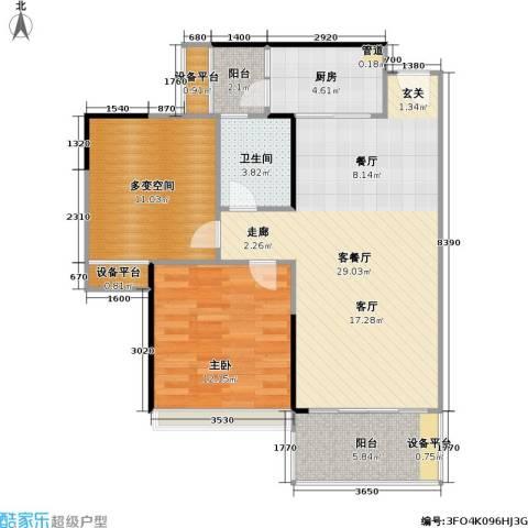 尚城国际1室1厅1卫1厨75.00㎡户型图