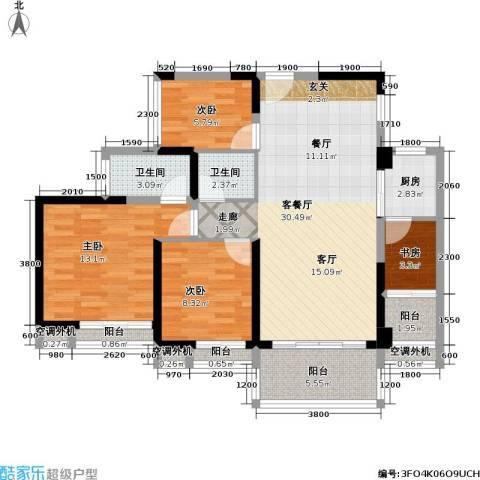 城市花园4室1厅2卫1厨118.00㎡户型图