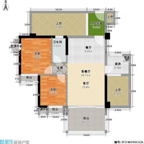 城市花园2室1厅1卫1厨125.00㎡户型图