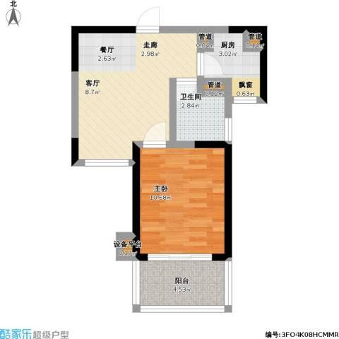 中央时区1室1厅1卫1厨55.00㎡户型图