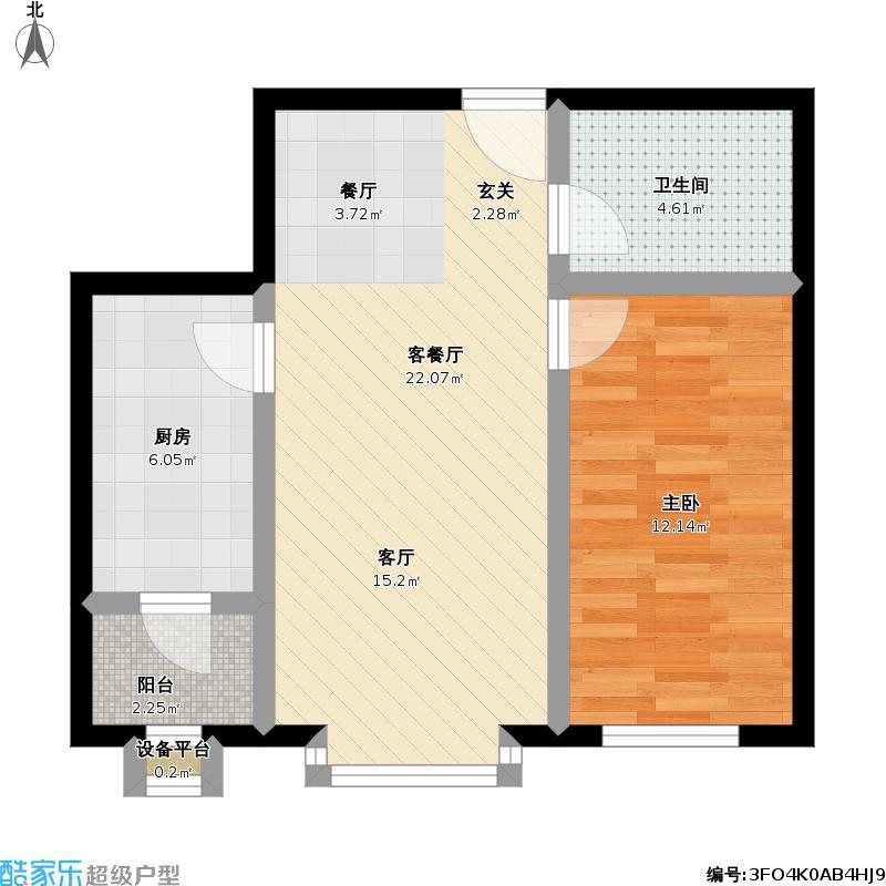 枫桦豪景(尾盘)53.72㎡户型