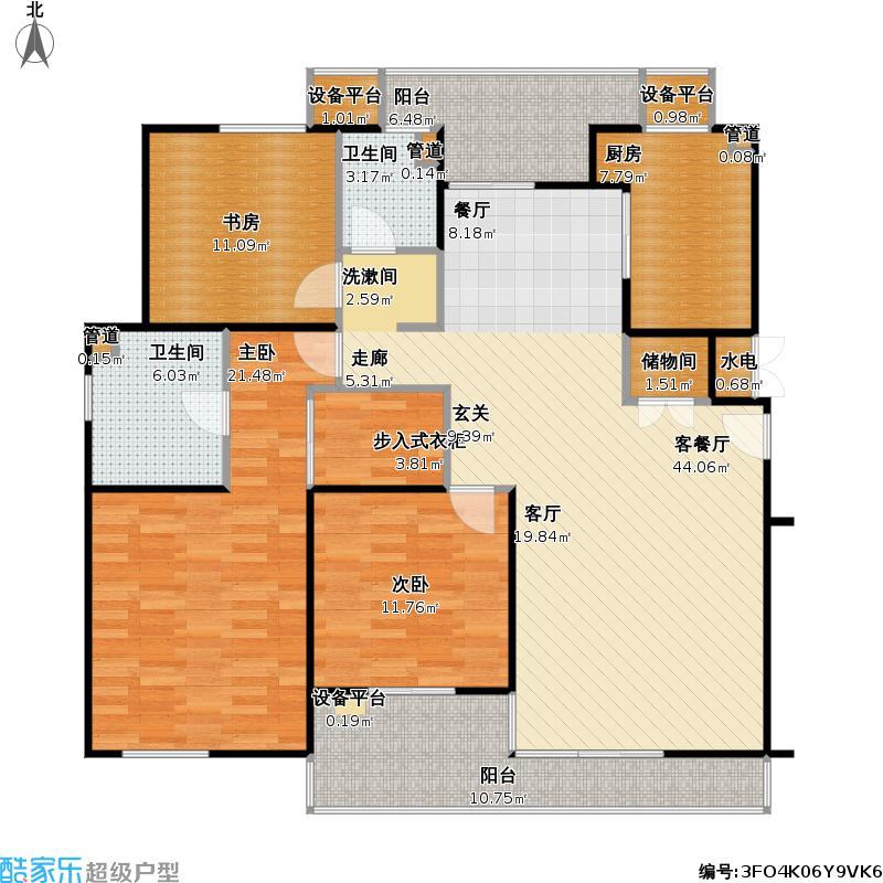 北岸户型3室1厅2卫1厨