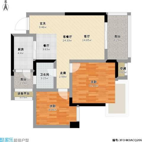 和泓南山道2室1厅1卫1厨65.00㎡户型图