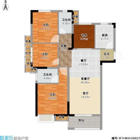金鼎名城4室1厅2卫1厨158.00㎡户型图