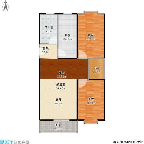 柏林在线2室0厅1卫1厨119.00㎡户型图