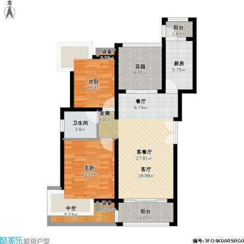 中海星湖国际2室1厅1卫1厨93.00㎡户型图