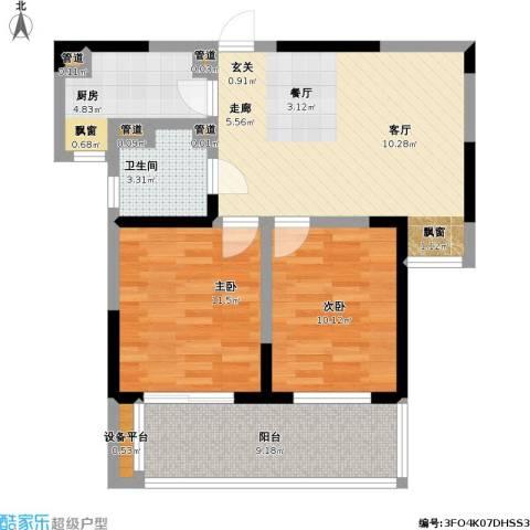 中央时区2室0厅1卫1厨90.00㎡户型图