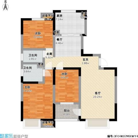 中央时区3室1厅2卫1厨129.00㎡户型图