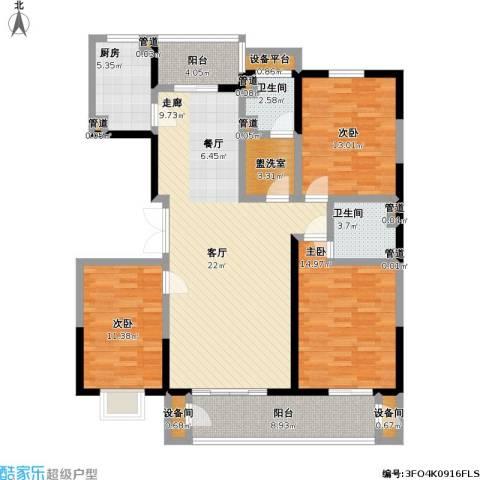中央时区3室1厅2卫1厨159.00㎡户型图