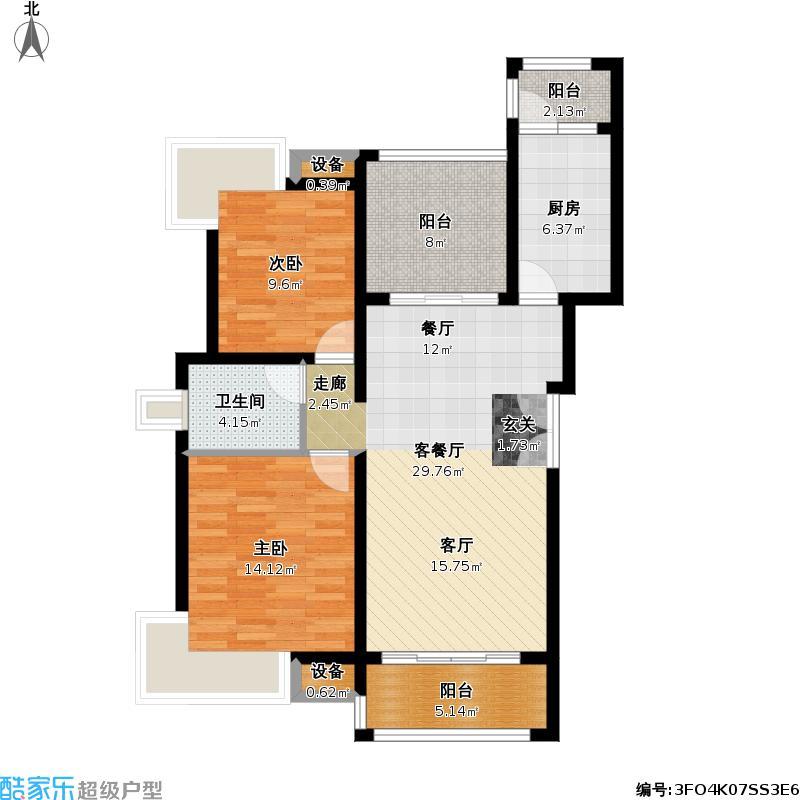 中海星湖国际93.00㎡房型户型