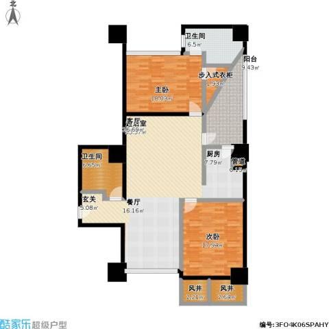嘉业国际城2室0厅2卫0厨152.00㎡户型图