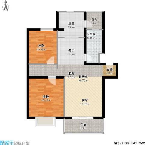 兴都花园2室0厅1卫1厨94.00㎡户型图