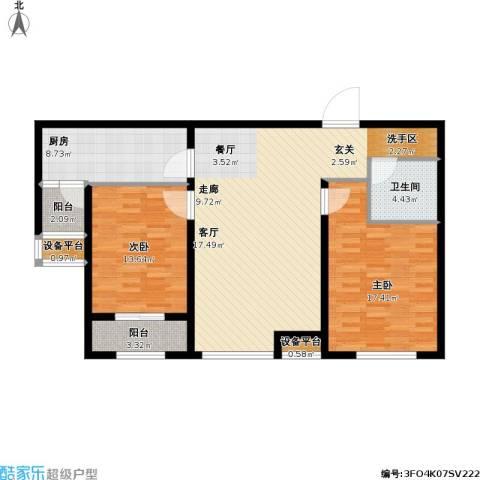 紫玉名苑2室1厅1卫1厨99.00㎡户型图