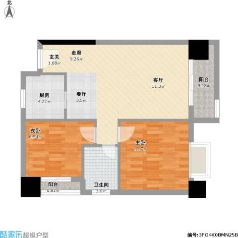 银业国际公寓2室1厅1卫1厨83.00㎡户型图