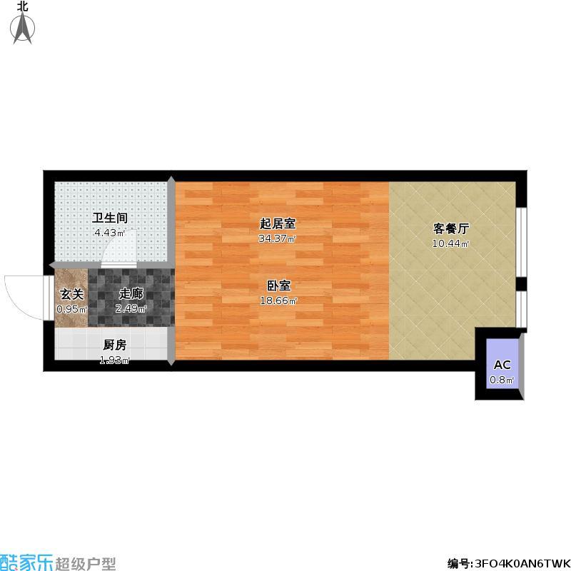 如意商务公寓44.19㎡平层户型