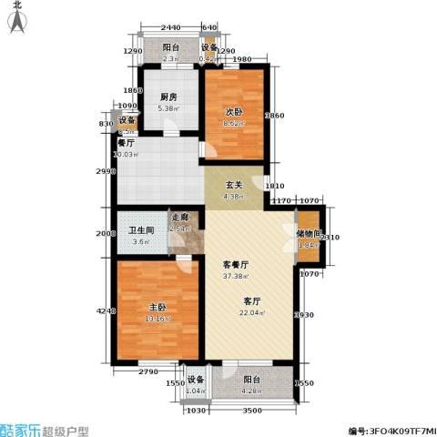 燕宇艺术城2室1厅1卫1厨92.00㎡户型图