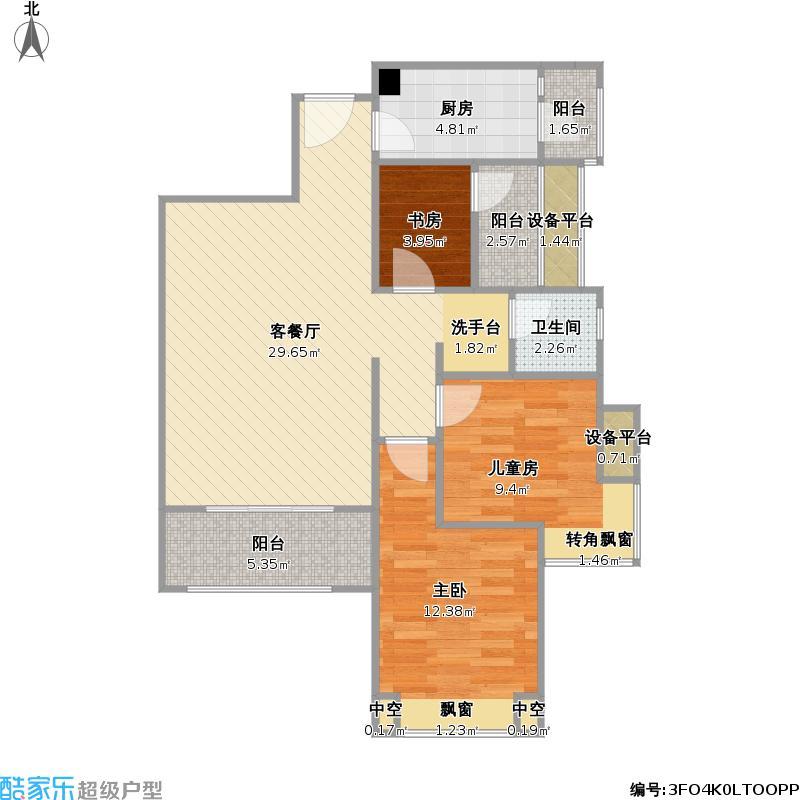 中铁城锦溪A2+改后户型图.jpg