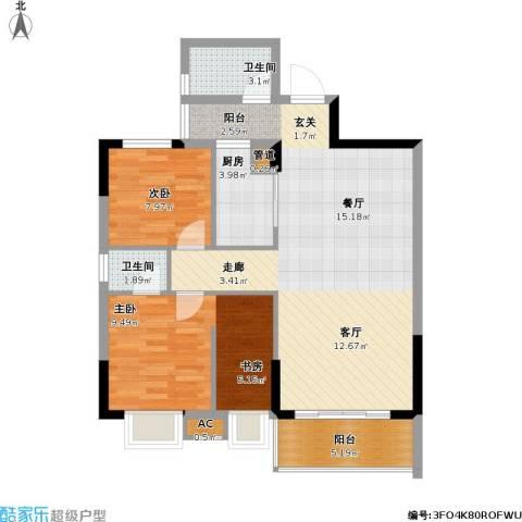 银丰花园2室0厅2卫1厨83.08㎡户型图