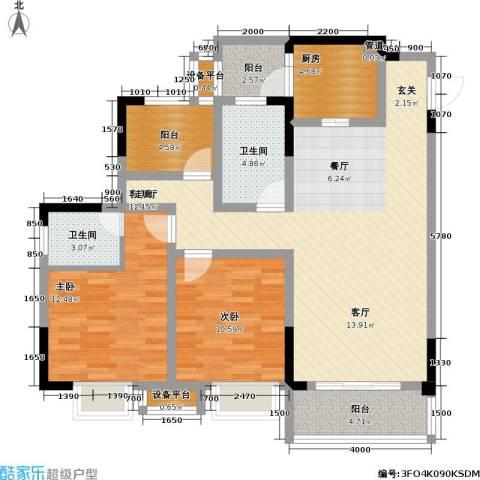 铂晶城 天王星・铂晶城2室1厅2卫1厨123.00㎡户型图