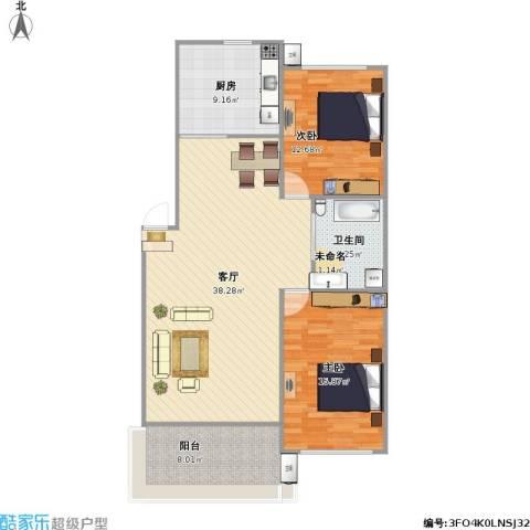 保莱蓝湾国际2室1厅1卫1厨120.00㎡户型图