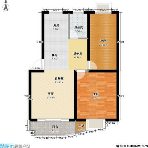 星河枫园2室0厅1卫0厨79.00㎡户型图
