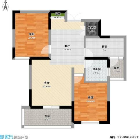 北环阳光花园2室1厅1卫1厨104.00㎡户型图