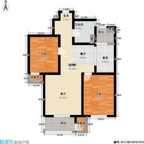 云锦蓝庭2室1厅1卫1厨113.00㎡户型图