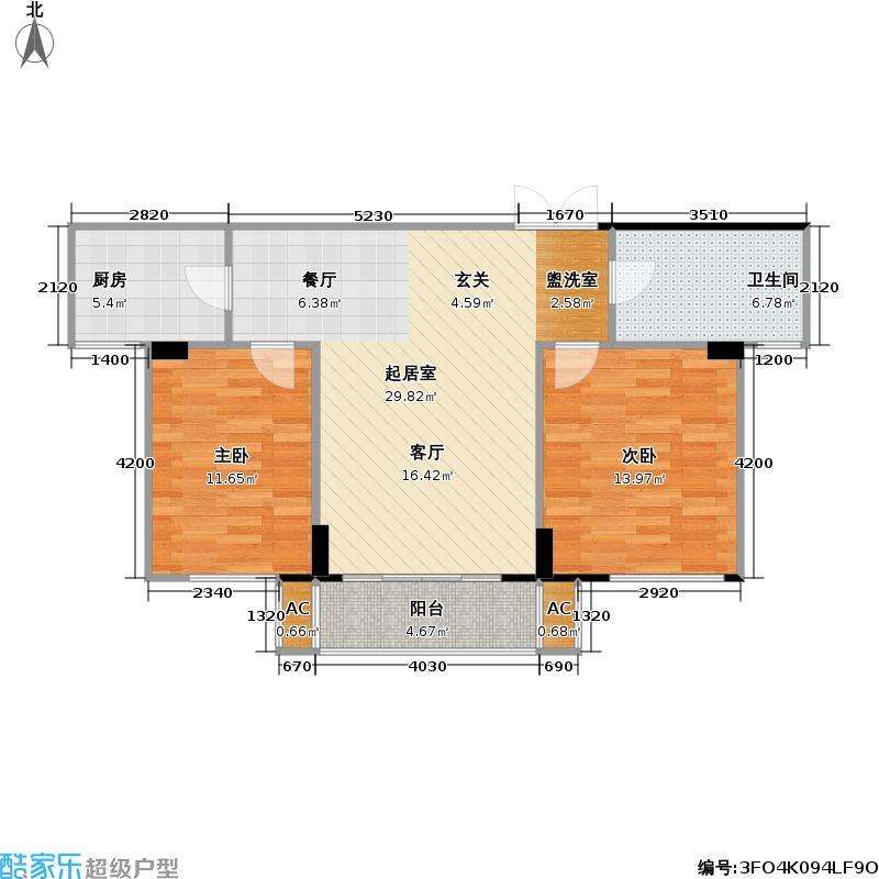 正中・尚品庭院88.88㎡尚品庭院H户型