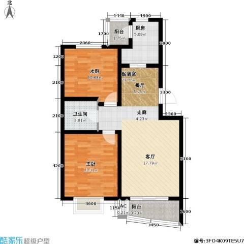 海城公寓2室0厅1卫1厨96.00㎡户型图