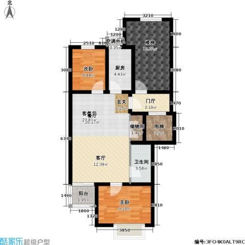 博雅馨园2室1厅1卫1厨70.00㎡户型图