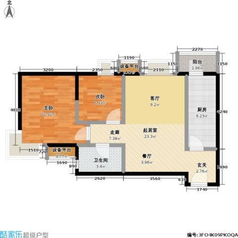 瞰海2室0厅1卫1厨77.00㎡户型图